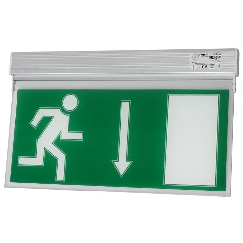 White LED Fire Exit Sign (Fire Exit Blade) with Self-Test - MPS3L/ST