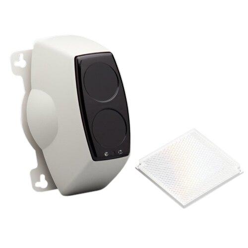 Fireray Reflective Infrared Optical Beam Smoke Detector